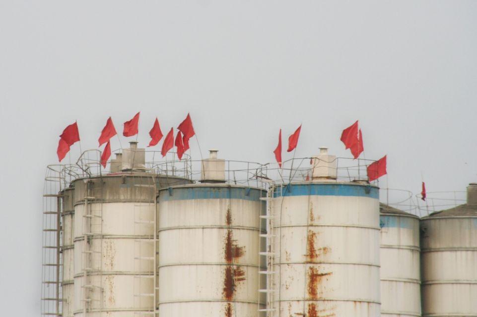 Flagge,China,Peking