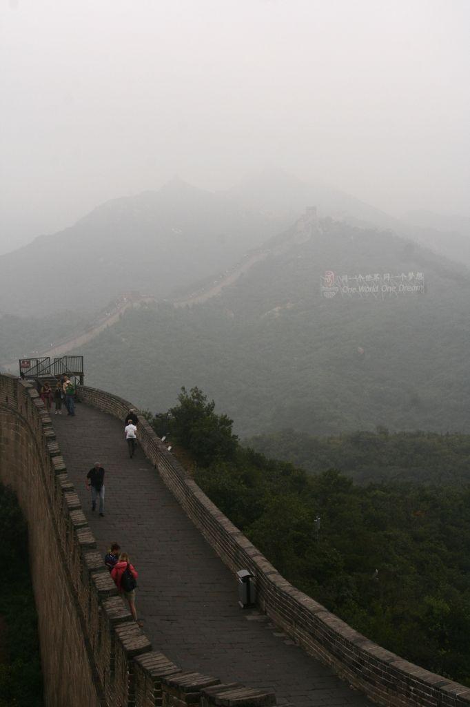 China,Chinesische Mauer,Peking