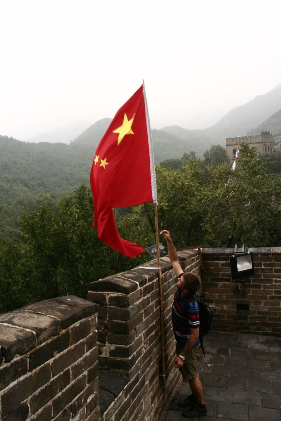 Flagge,China,Chinesische Mauer,Peking