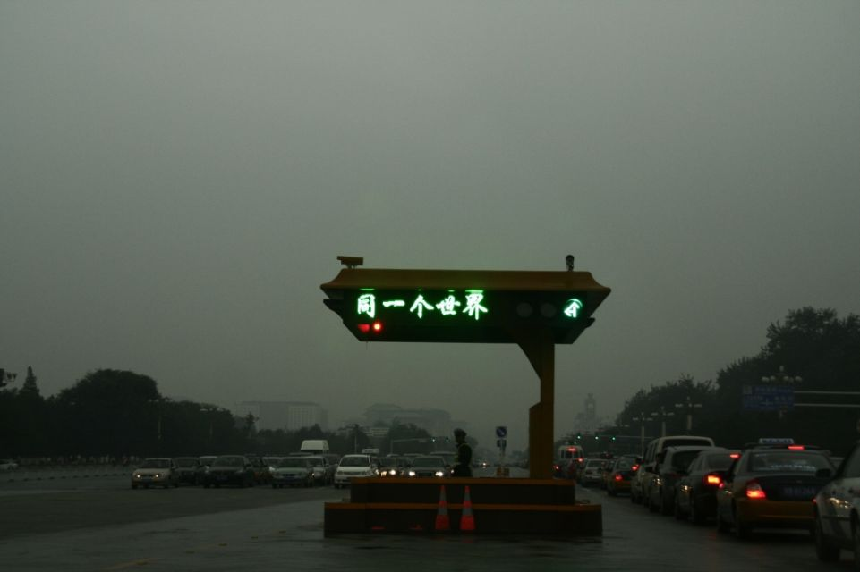 China,Peking,Verkehr,Smog
