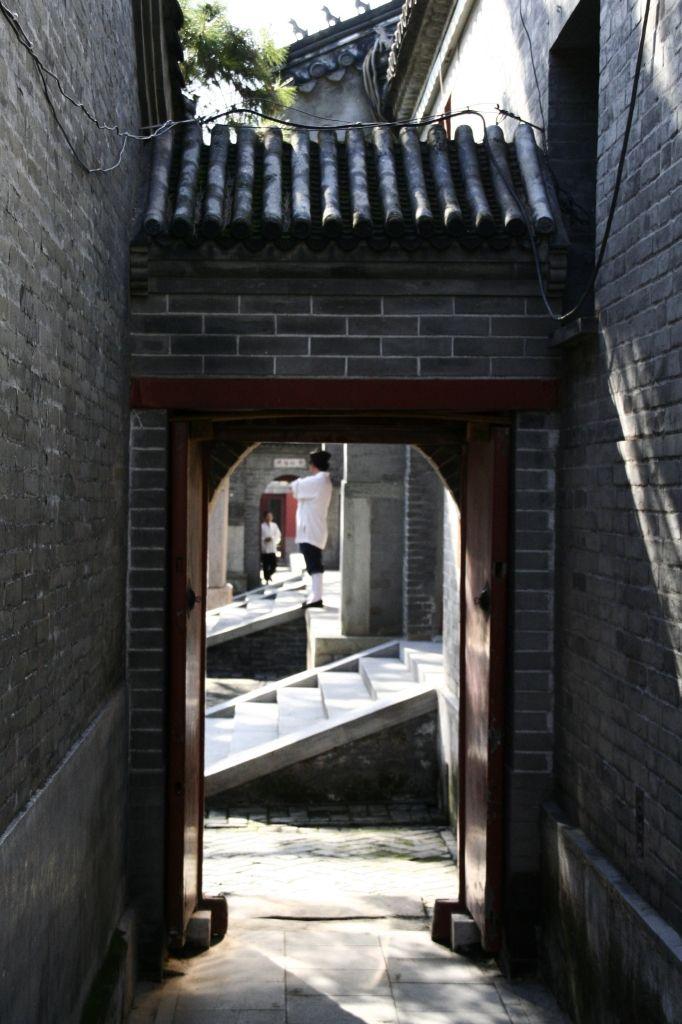 China,Peking