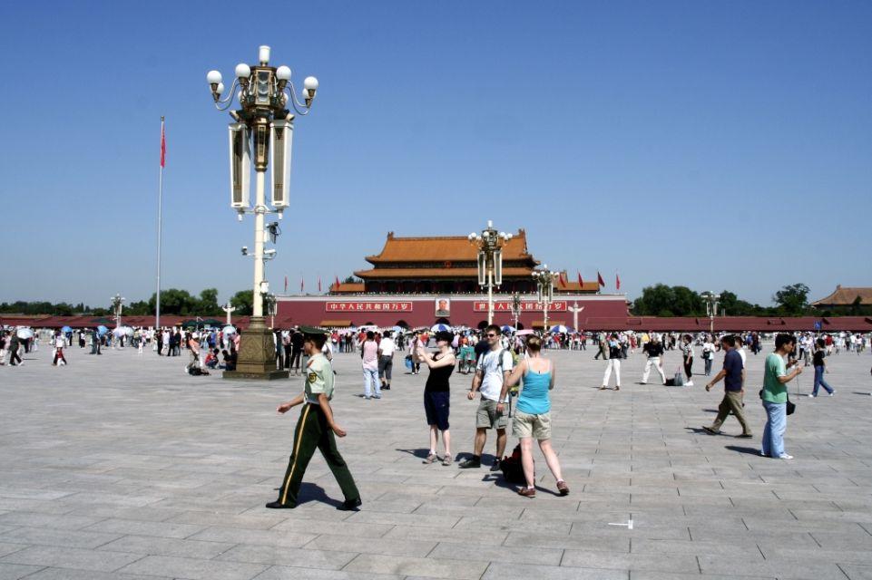 Soldat,China,Peking,Platz des himmlischen Friedens