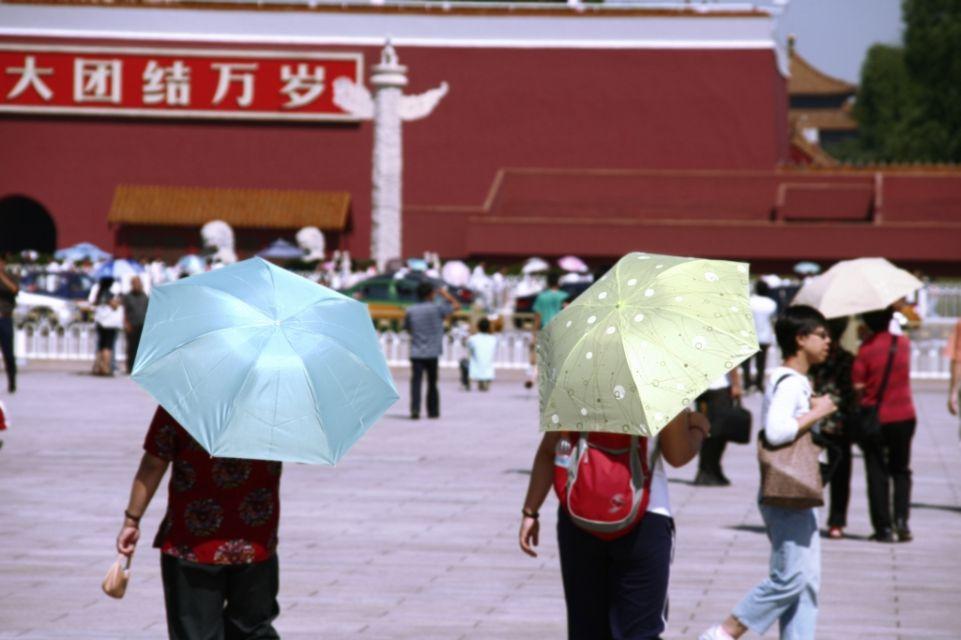 China,Peking,Platz des himmlischen Friedens