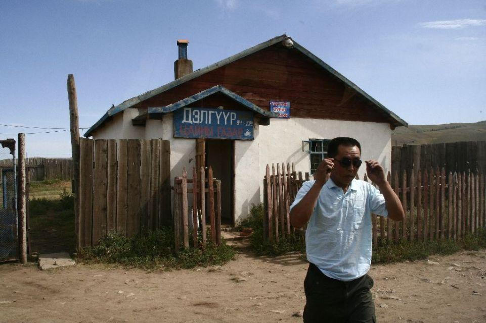 Mongolei,Gambda