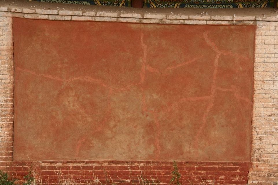 Mongolei,Texture,Pattern