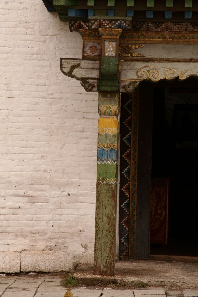 Mongolei,Pattern,Farben