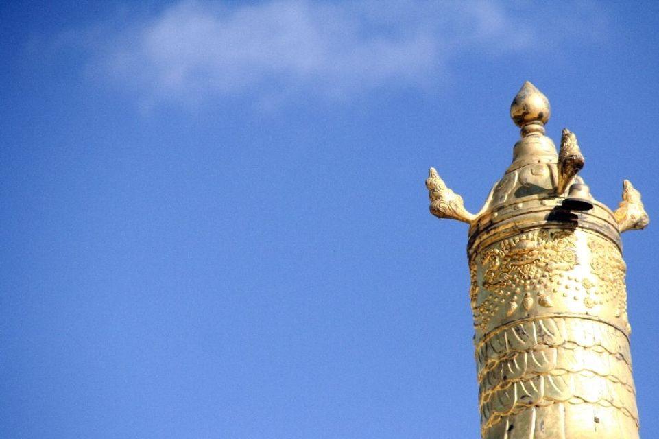 Mongolei,Ulan Bator