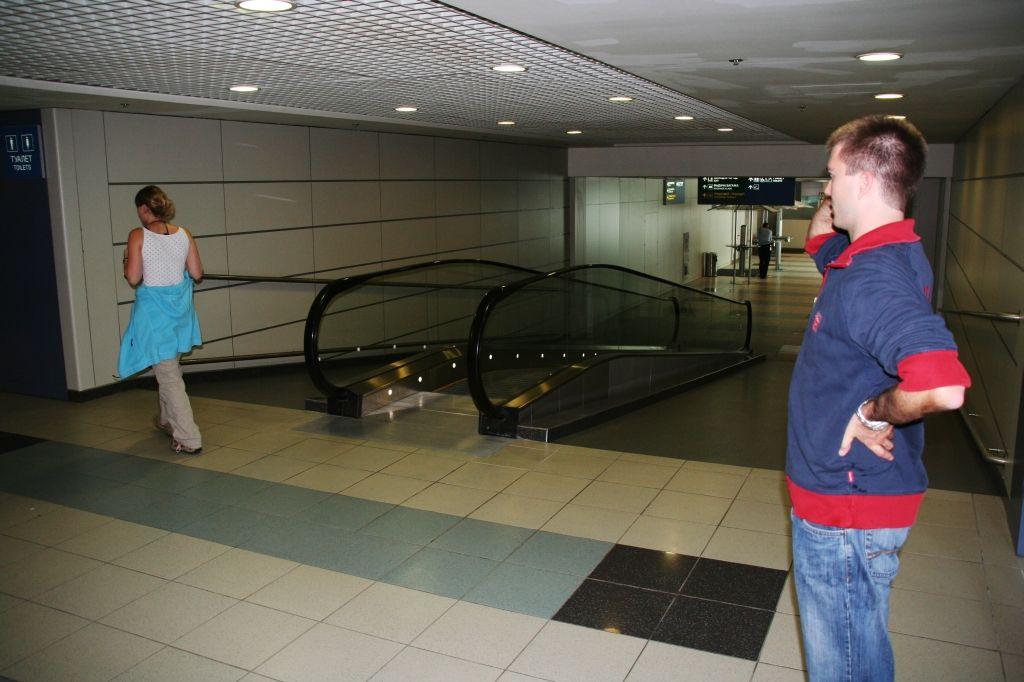 Flughafen,Moskau,Russland