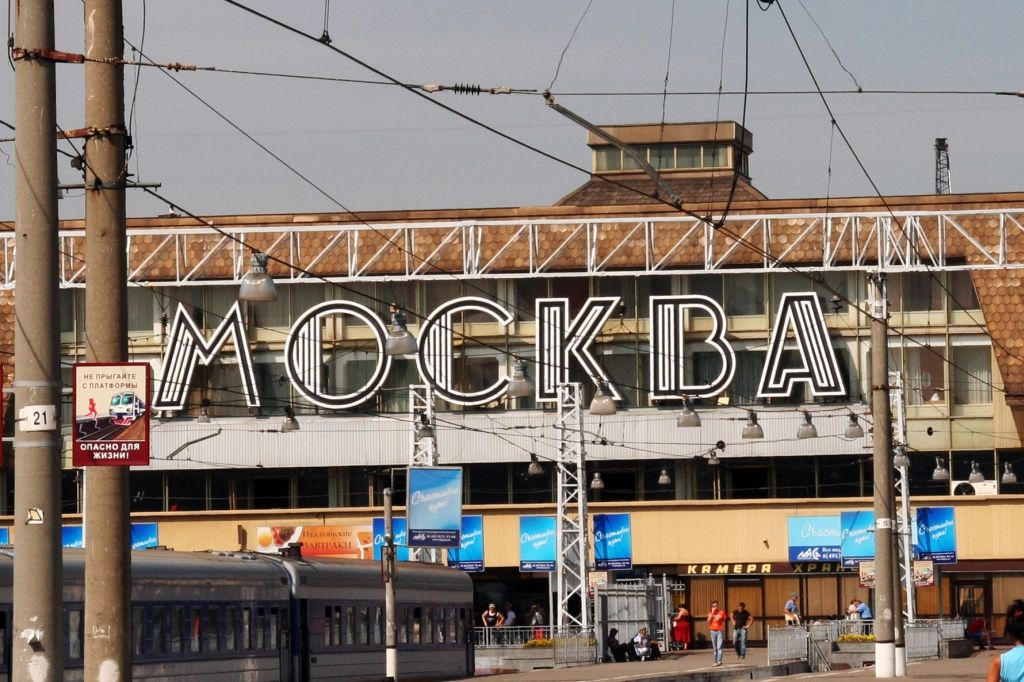 Schrift,Moskau,Russland,Bahnhof