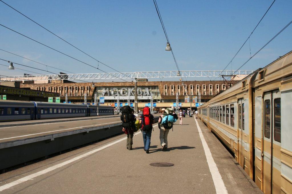 Moskau,Russland,Bahnhof,Rucksäcke