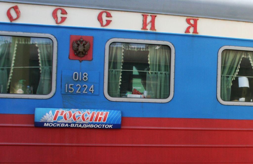Zug,Russland