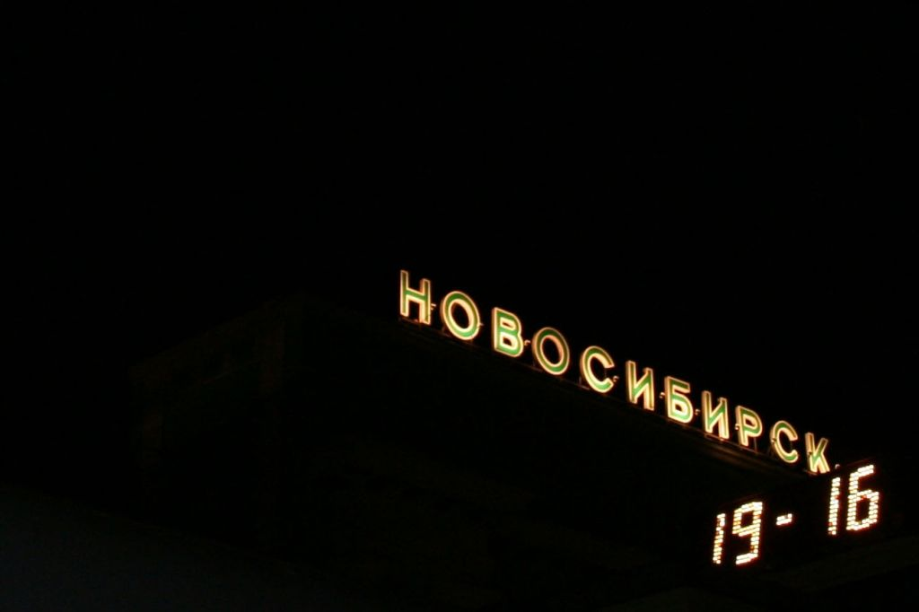 Russland,Bahnhof,Novosibirsk