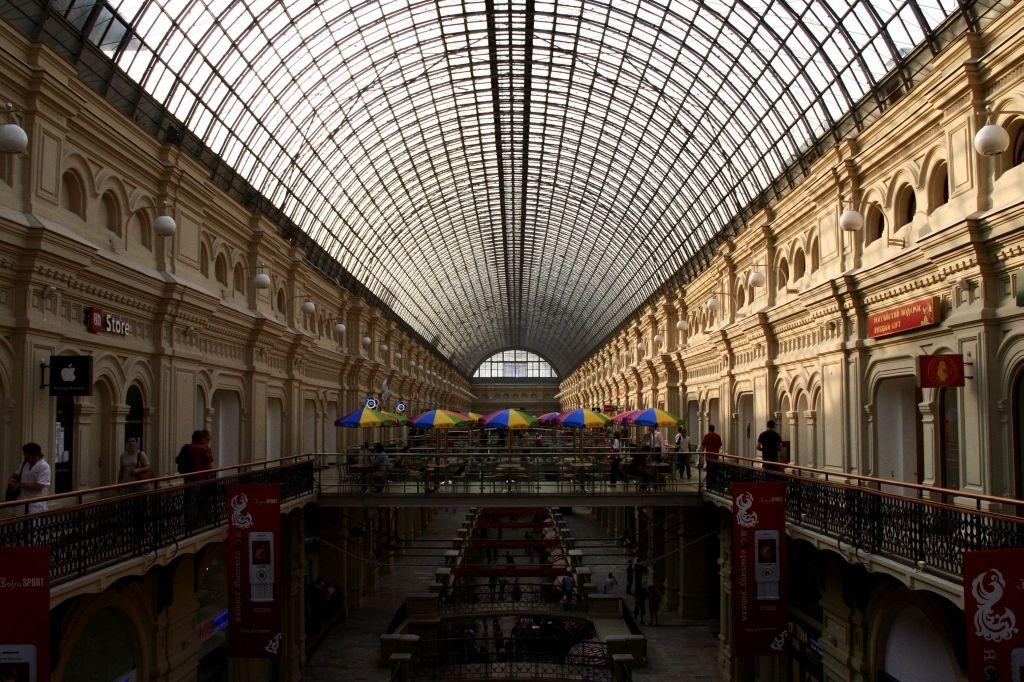Moskau,Russland,GUM