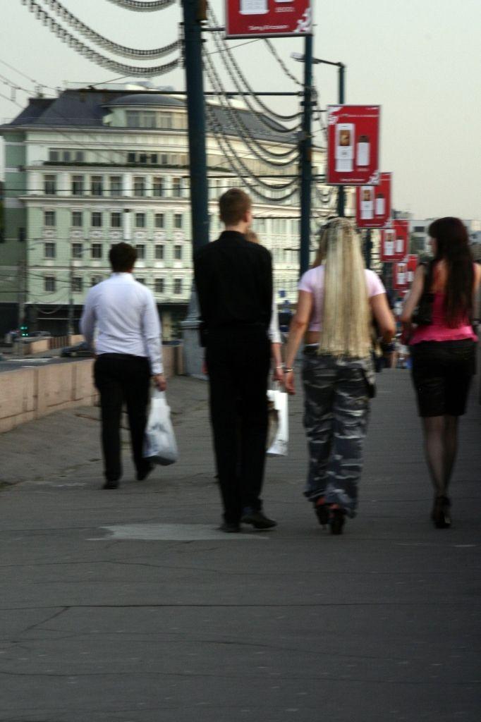 Moskau,Russland,Mode