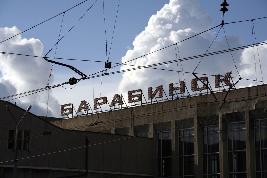 Schrift,Russland,Bahnhof