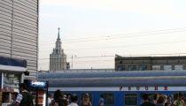 Bild am 2008-08-15