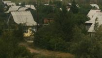 Bild am 2008-08-17