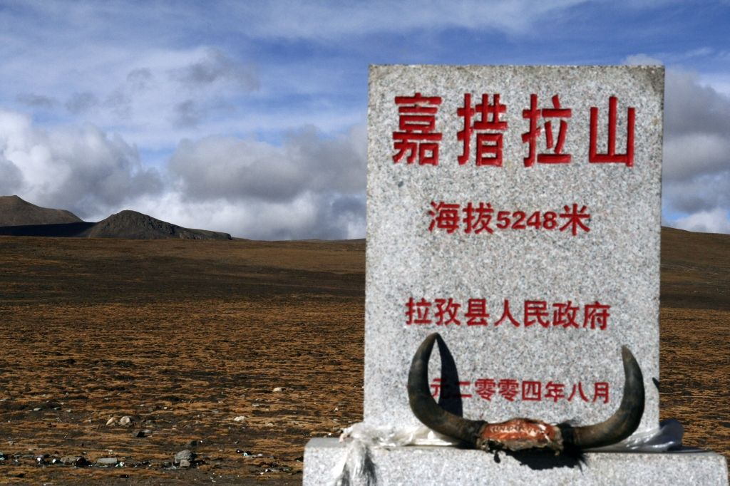 Schrift,Tibet